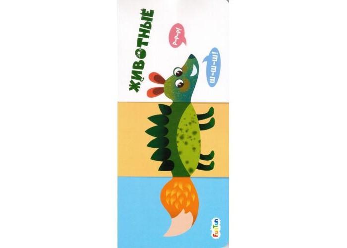 Картинка для Развивающие книжки FunTun Книжка Найди и собери. Животные