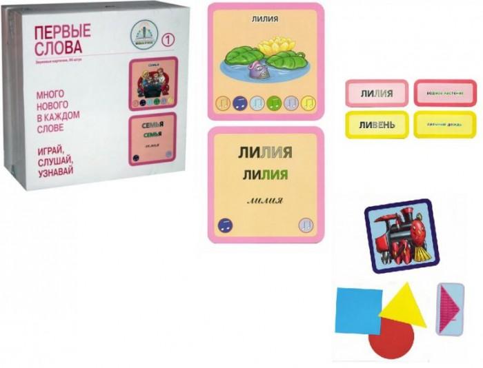 Раннее развитие Знаток Набор карточек 205 шт.