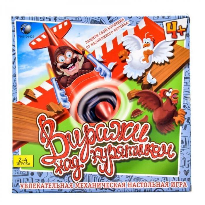 Фото - Настольные игры Tongde Настольная игра Виражи над курятником настольная игра радуга забавные