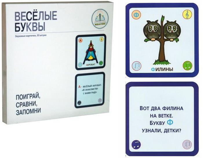 Раннее развитие Знаток Набор карточек 33 шт. Весёлые буквы