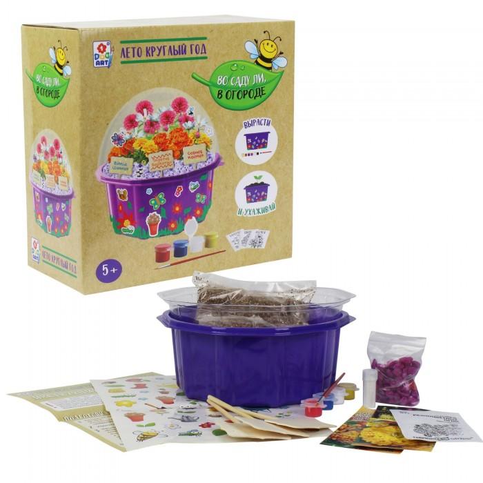 1 Toy Набор для детского творчества Во саду ли, в огороде Лето круглый год