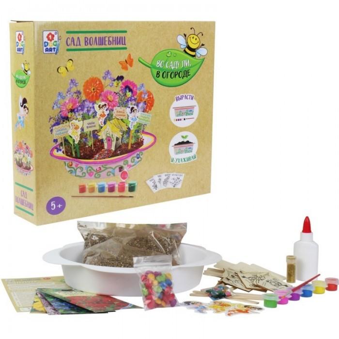1 Toy Набор для детского творчества Во саду ли, в огороде Сад волшебниц