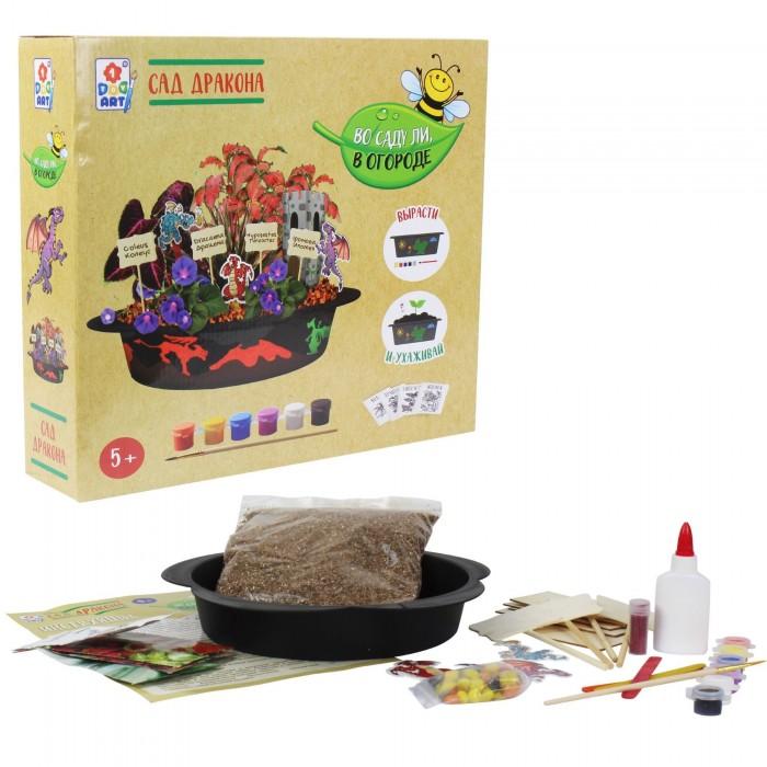 1 Toy Набор для детского творчества Во саду ли, в огороде Сад дракона