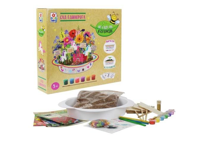 1 Toy Набор для детского творчества Во саду ли, в огороде Сад единорога Набор для детского творчества Во саду ли, в огороде Сад единорог