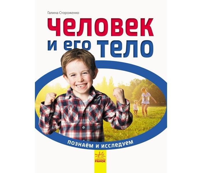 Издательство АСТ Красная книга Москвы и Подмосковья