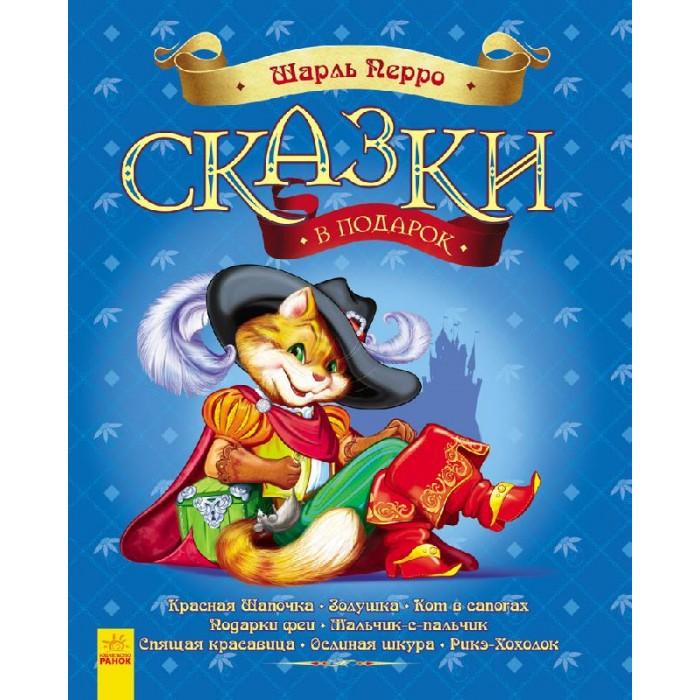 Издательство АСТ Скуби-Ду Мистические истории