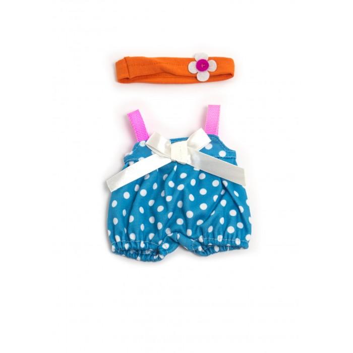 Куклы и одежда для кукол Miniland Одежда для куклы Warm weather jumper set 21 см