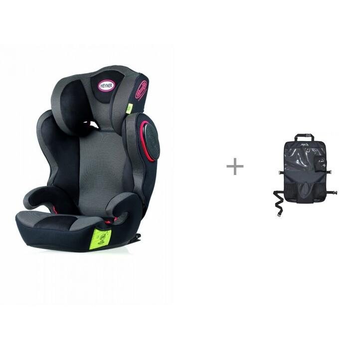 Купить Автокресло Heyner MaxiFix Ergo 3D-SP с защитой автомобильного сиденья Forest в интернет магазине. Цены, фото, описания, характеристики, отзывы, обзоры