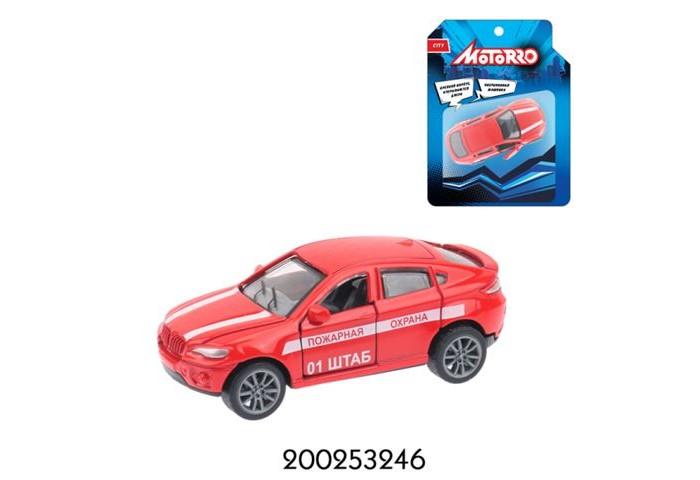 Машины Motorro Машинка металлическая Пожарная охрана 1:55