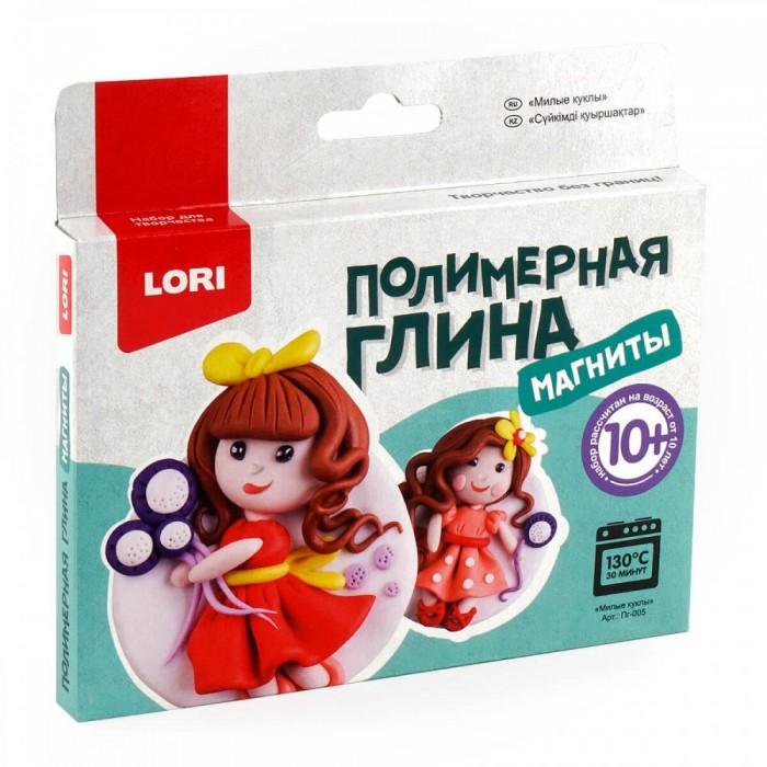 Наборы для творчества Lori Полимерная глина Магниты Милые куклы полимерная глина artifact 7107 8 7 цветов