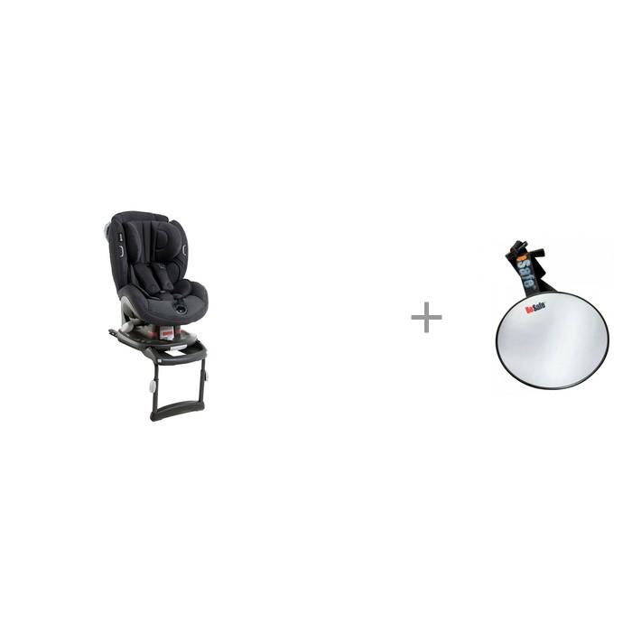 Купить Автокресло BeSafe iZi Comfort X3 Isofix с зеркалом BeSafe Baby Mirror для контроля за ребенком в интернет магазине. Цены, фото, описания, характеристики, отзывы, обзоры