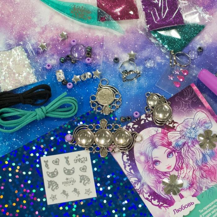 декорирование Наборы для создания украшений Nebulous Stars Набор для декорирование украшений Арабески космоса