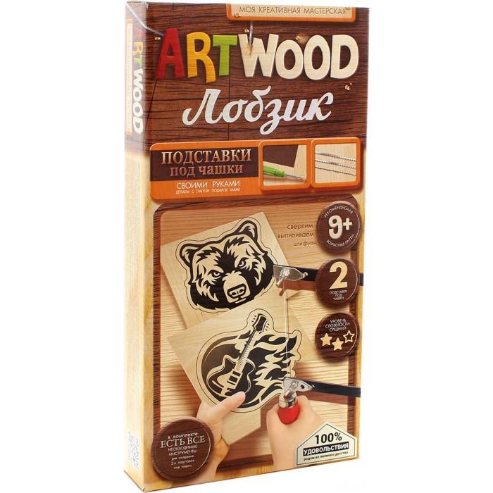 Наборы для выжигания Danko Toys Набор для творчества Artwood Выпиливание лобзиком Подставки под чашку  набор 1
