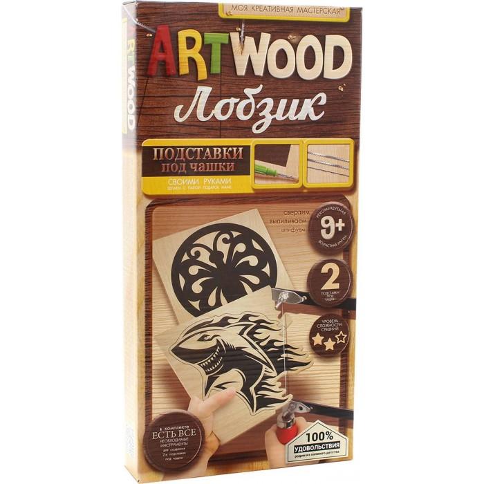 Наборы для выжигания Danko Toys Набор для творчества Artwood Выпиливание лобзиком Подставки под чашку  набор 2