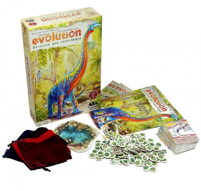 Правильные игры Настольная игра Эволюция Биология для начинающих от Правильные игры