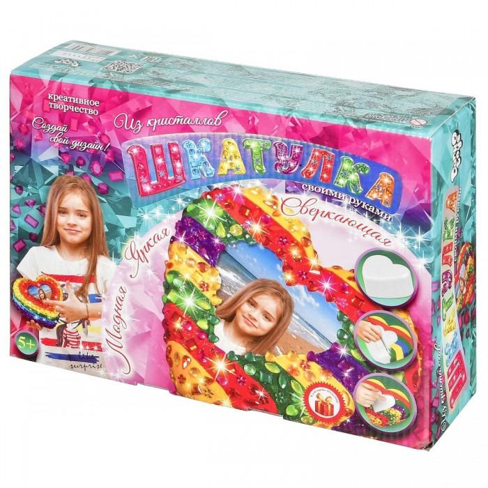 Купить Наборы для творчества, Danko Toys Набор для творчества Шкатулка своими руками Сердце декор стразами