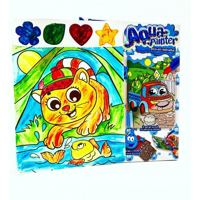Раскраски Danko Toys Aqua Painter Водная AQP-01-04