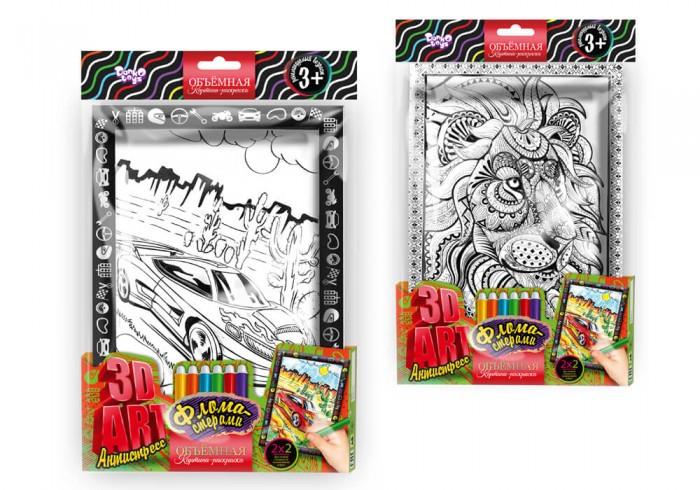 Раскраски Danko Toys 3D Арт Рельефная Суперкар и Лев 6 фломастеров