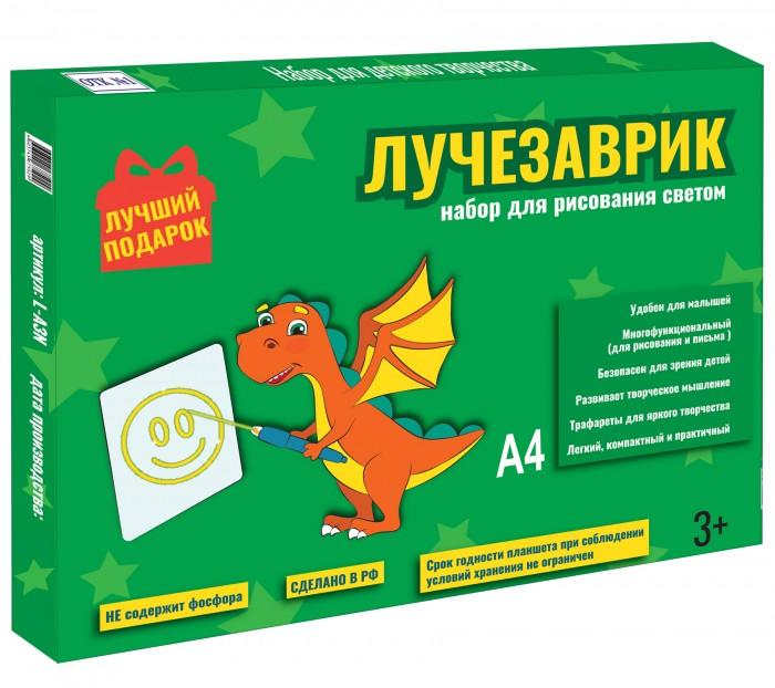 Купить Лучезаврик Планшет световой А4 в интернет магазине. Цены, фото, описания, характеристики, отзывы, обзоры