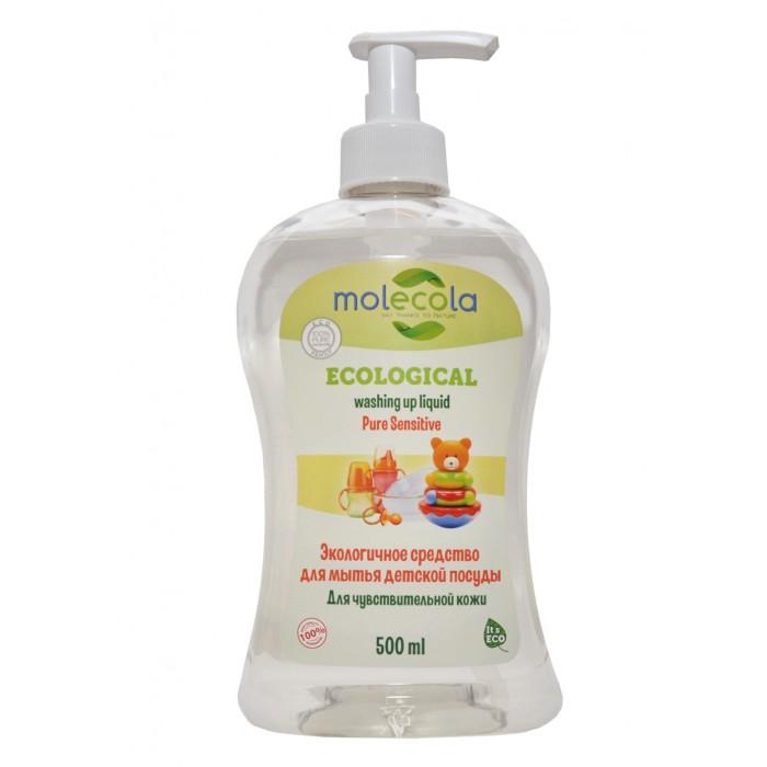 Детские моющие средства Molecola Средство для мытья детской посуды для чувствительной кожи 500 мл цена