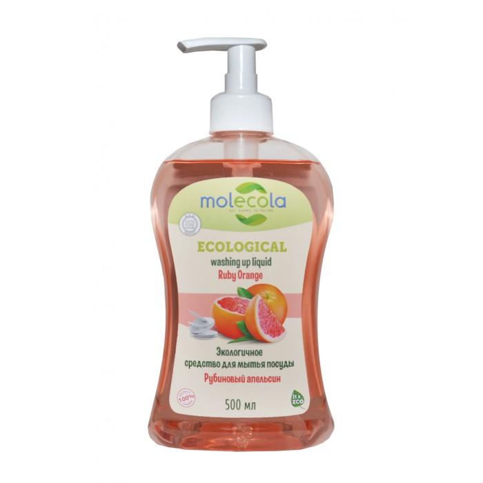 Бытовая химия Molecola Средство для мытья посуды Рубиновый апельсин 500 мл бытовая химия бирюса средство для мытья окон и зеркал 500 мл