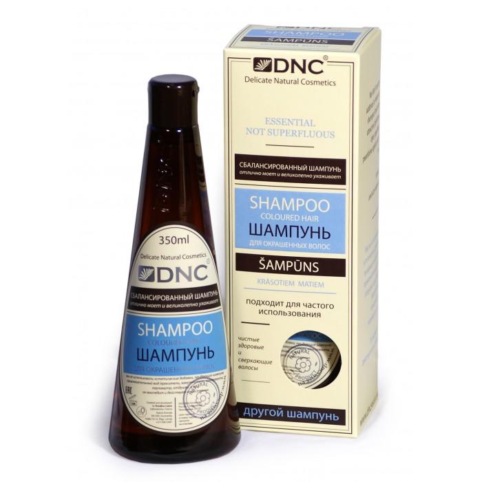 Купить DNC Шампунь для окрашенных волос 350 мл в интернет магазине. Цены, фото, описания, характеристики, отзывы, обзоры
