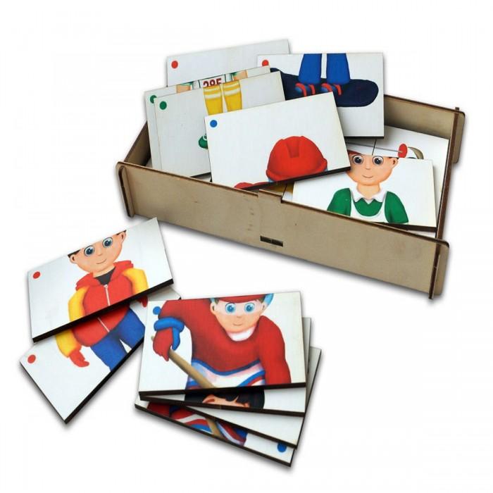 корзины составные из водного гиацинта 3 шт Деревянные игрушки Paremo Игровой набор Составные картинки Спорт 3