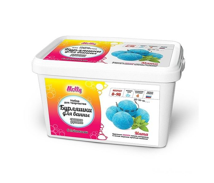 Наборы для творчества Molly Бурляшки для ванны своими руками Мятные molly бурляшки для ванны своими руками арбуз