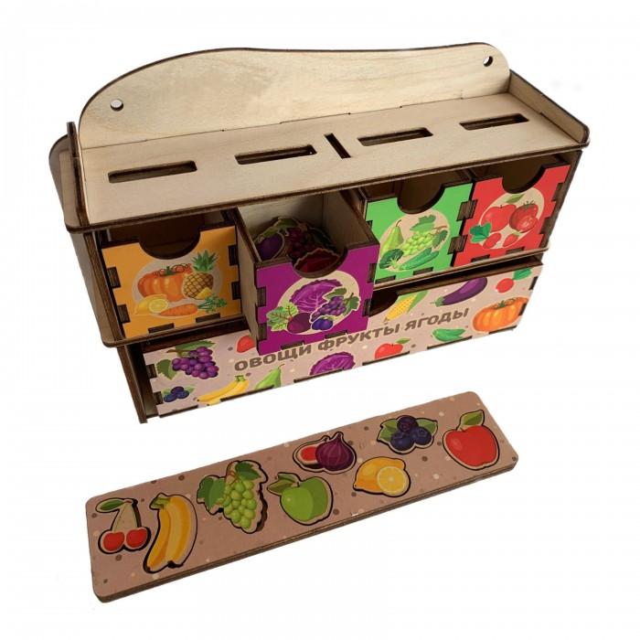 Деревянные игрушки Paremo Комодик Овощи фрукты ягоды комодик большой фрукты овощи ягоды