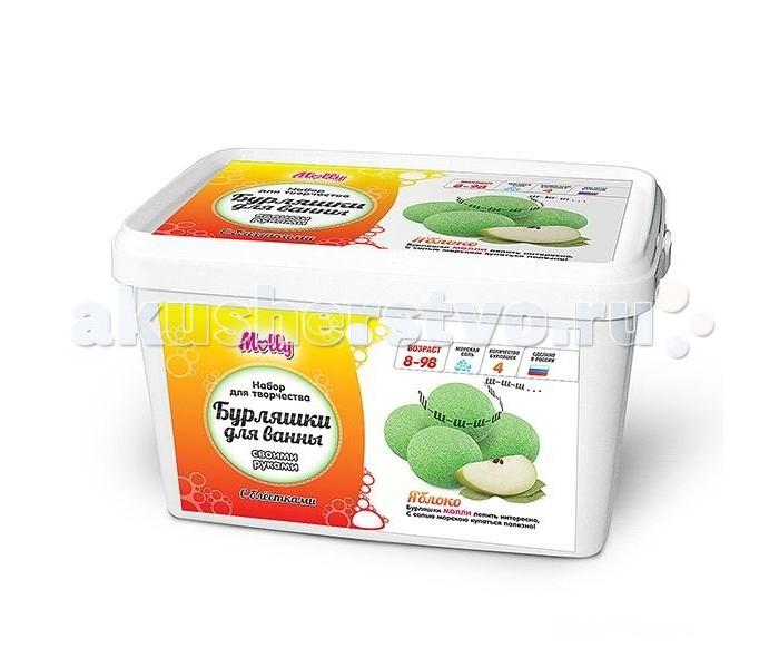 Наборы для творчества Molly Бурляшки для ванны своими руками Яблочные  molly бурляшки для ванны своими руками арбуз