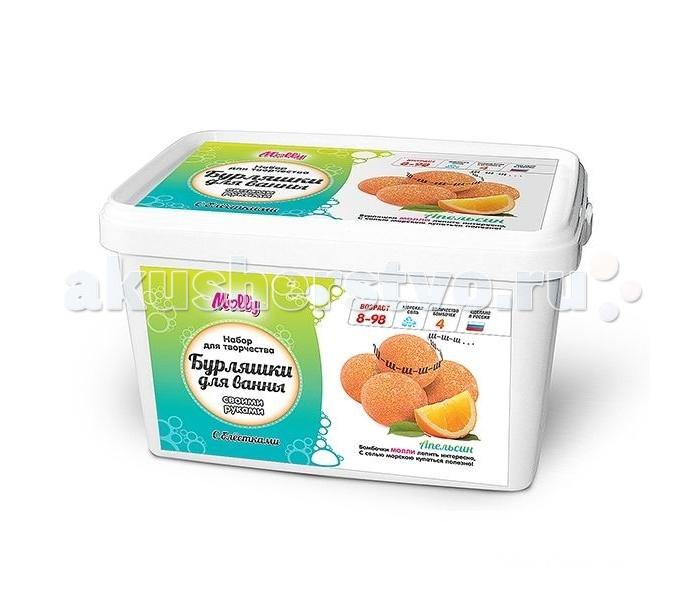 Наборы для творчества Molly Бурляшки для ванны своими руками Апельсиновые  molly бурляшки для ванны своими руками арбуз