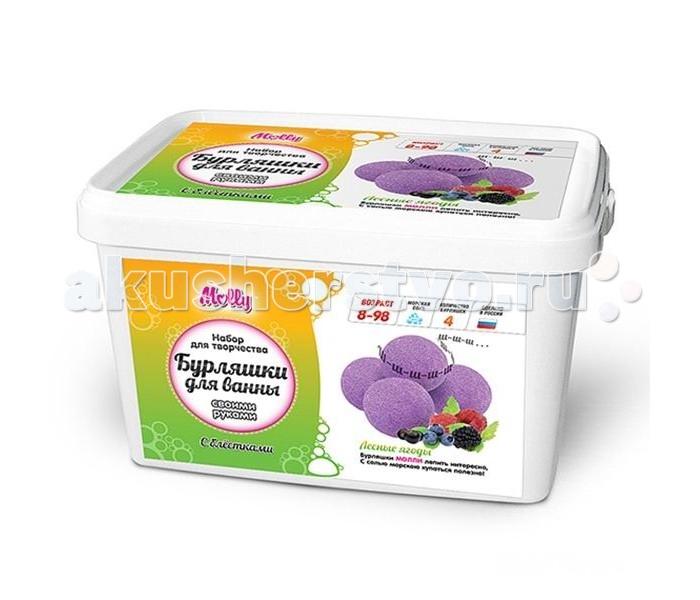 Наборы для творчества Molly Бурляшки для ванны своими руками Лесные ягоды  molly бурляшки для ванны своими руками арбуз