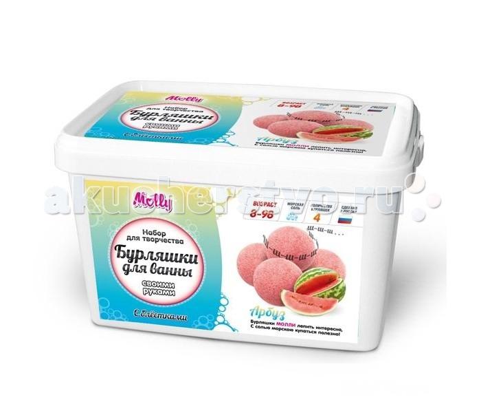 Наборы для творчества Molly Бурляшки для ванны своими руками Арбуз  molly бурляшки для ванны своими руками арбуз