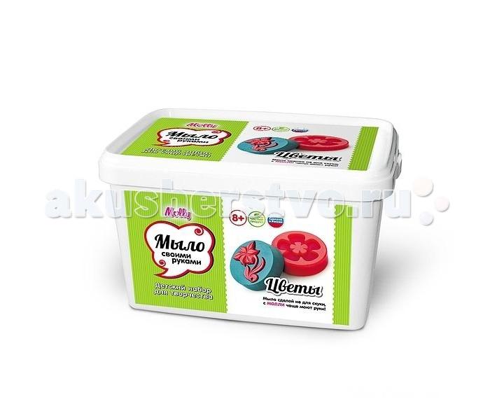 Наборы для творчества Molly Мыло своими руками Цветы набор для мыловарения мыло своми руками 1137548