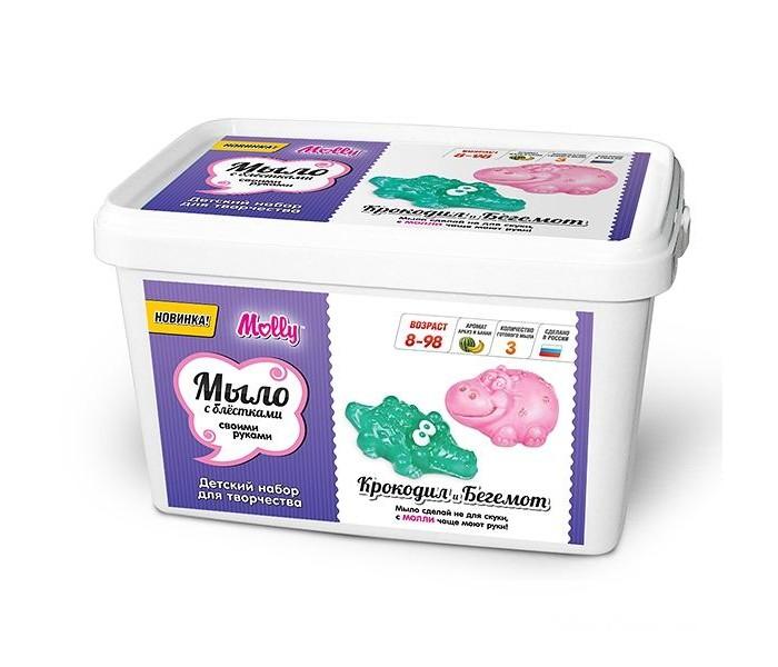 Наборы для творчества Molly Мыло своими руками Крокодил и бегемот набор д творчества набор для изготовления мыла своими руками футбол 2700000016718