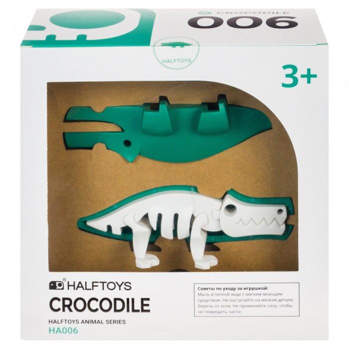 Купить Конструкторы, Конструктор Halftoys Набор пластмассовых деталей для сборки Крокодила