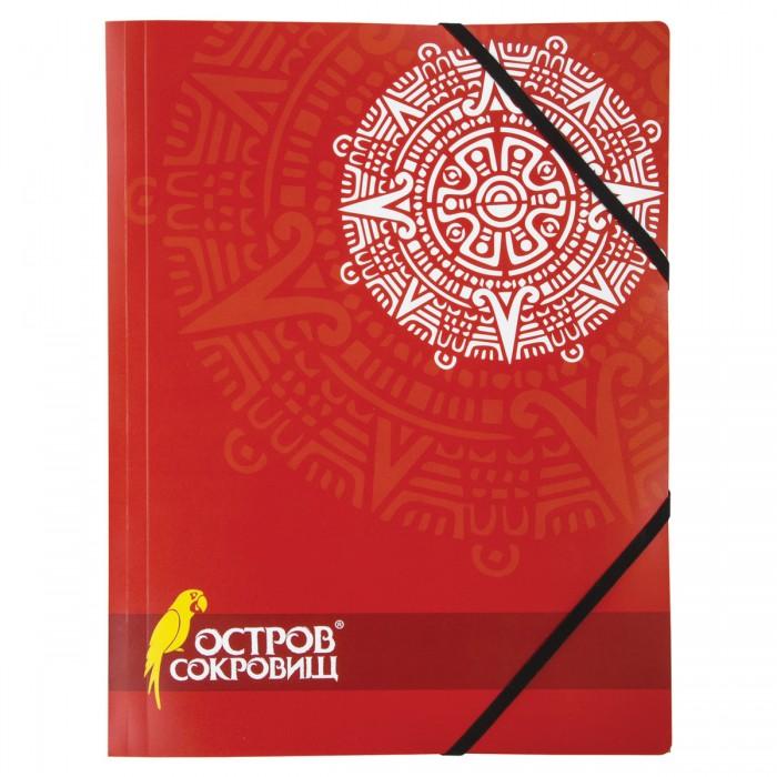 Купить Остров Сокровищ Папка на резинках А4 300 листов в интернет магазине. Цены, фото, описания, характеристики, отзывы, обзоры