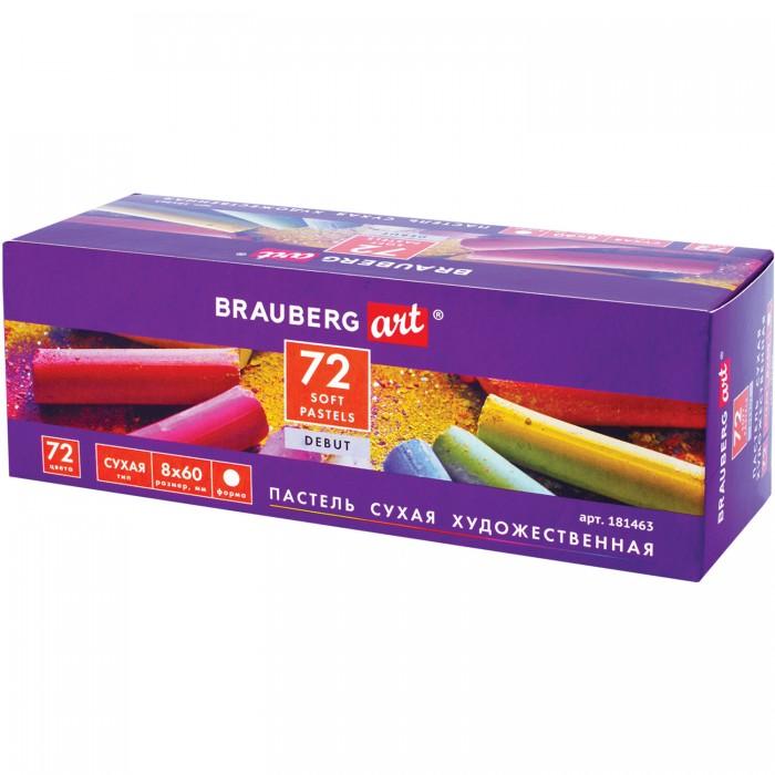Карандаши, восковые мелки, пастель Brauberg Art Пастель сухая художественная Debut 72 цвета
