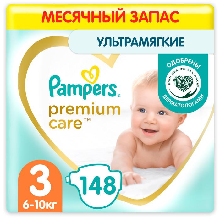 подгузники Подгузники Pampers Подгузники Premium Care 3 р. (6-10 кг) 148 шт.