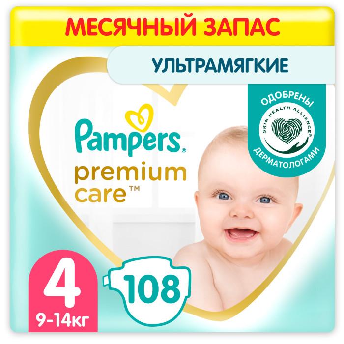 Подгузники Pampers Подгузники Premium Care 4 р. (9-14 кг) 108 шт. подгузники pampers active baby dry 5 11 18 кг 111 шт