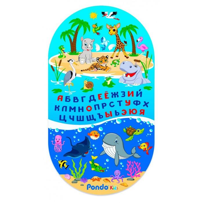 Коврик Pondo для ванны Алфавит 69х39 см