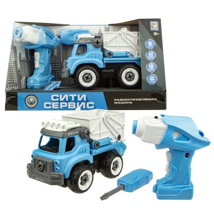 1 Toy Машинка Сити-сервис мусоровоз на радиоуправлении