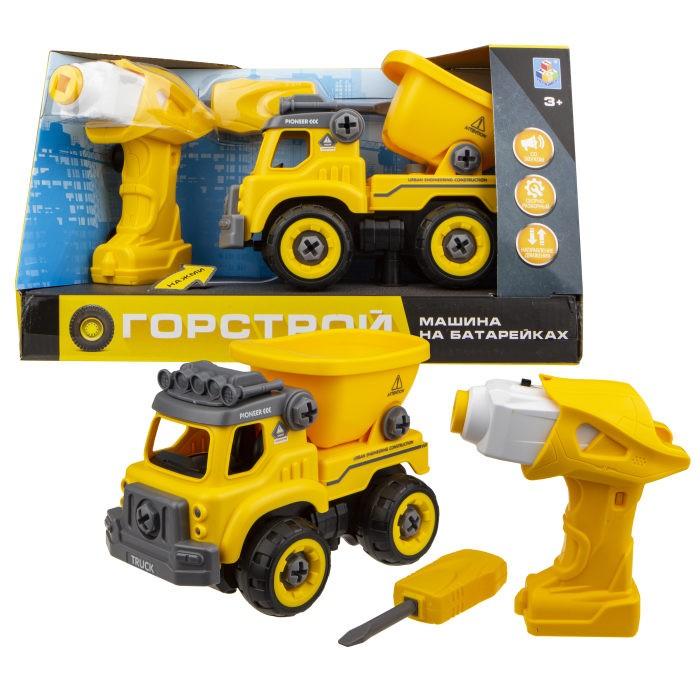 Купить Конструкторы, Конструктор 1 Toy Машинка Горстрой самосвал с двигателем