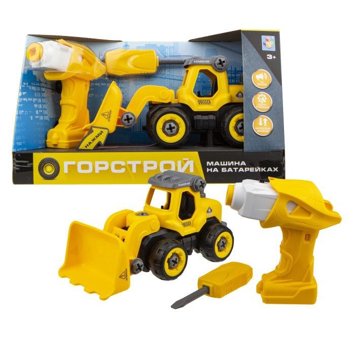 Конструкторы 1 Toy Машинка Горстрой фронтальный погрузчик с двигателем