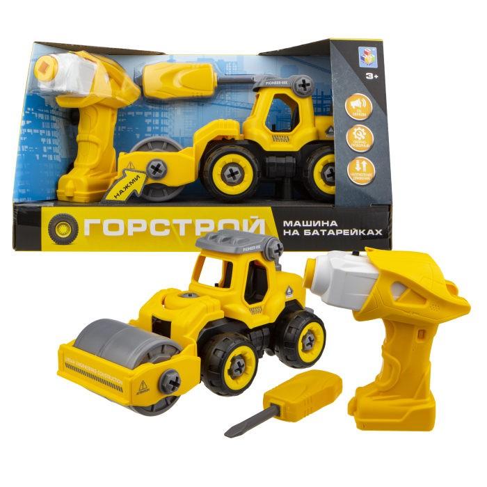 Конструкторы 1 Toy Машинка Горстрой каток с двигателем