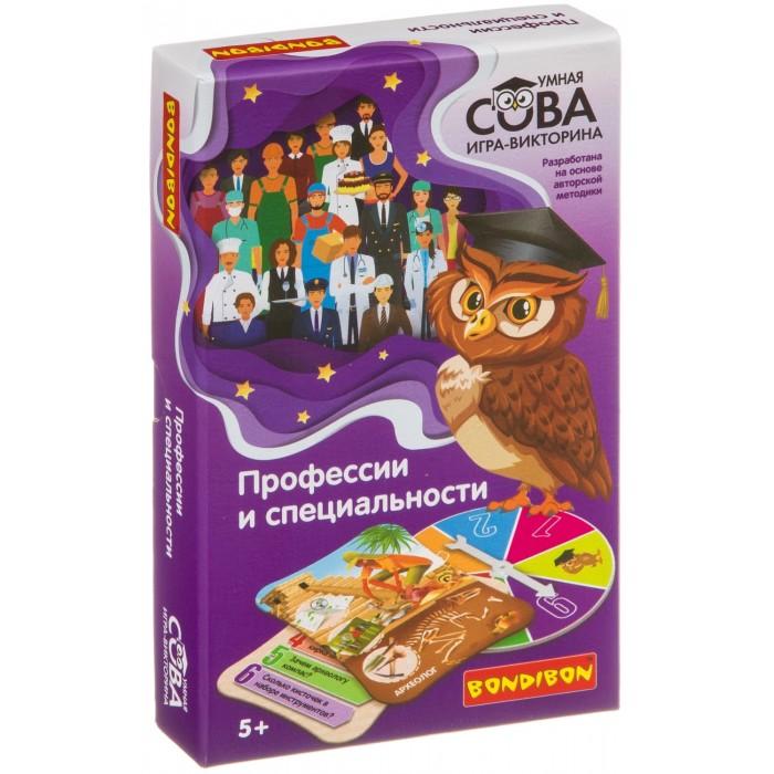 Купить Настольные игры, Bondibon Игра-викторина Умная Сова Профессии и специальности