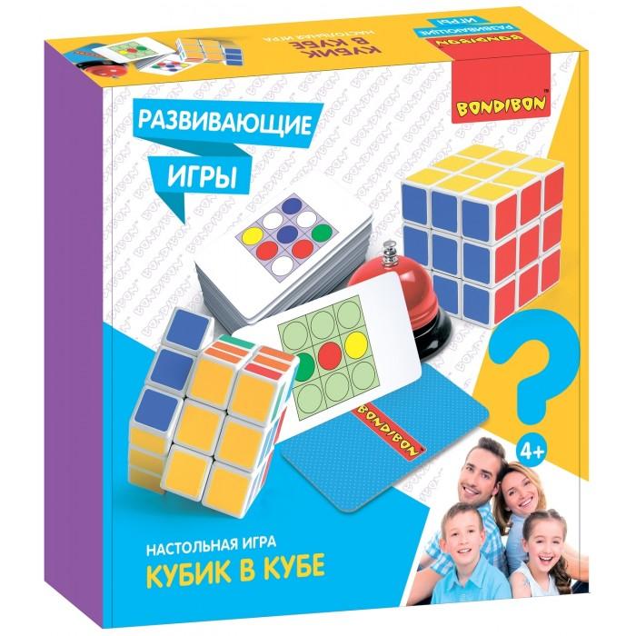 Купить Настольные игры, Bondibon Игра Кубик в кубе