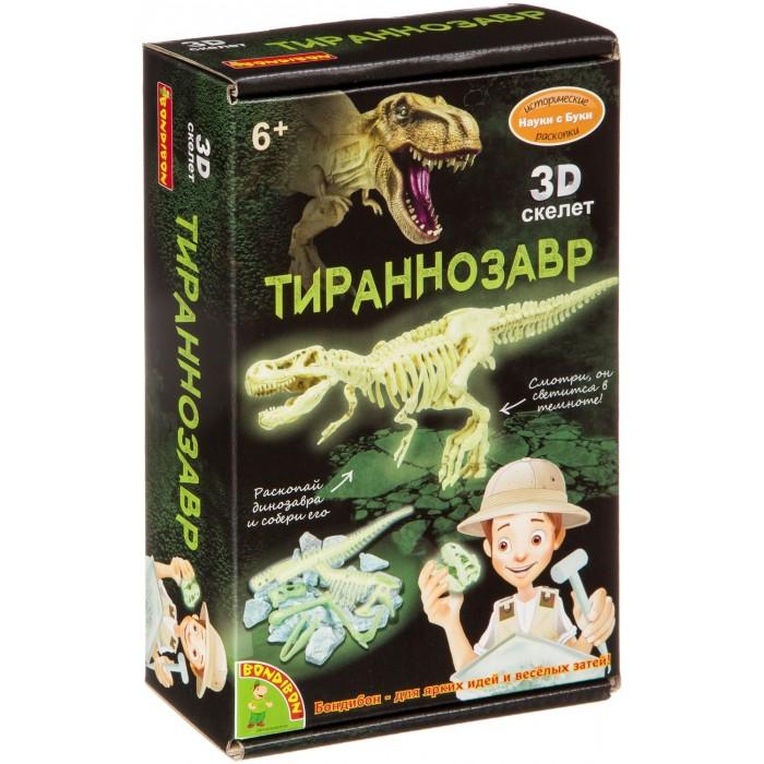Купить Наборы для опытов и экспериментов, Bondibon Исторические раскопки Тираннозавр светящийся