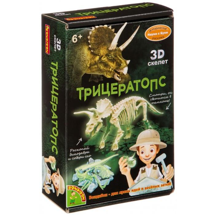 Купить Наборы для опытов и экспериментов, Bondibon Исторические раскопки Трицератопс светящийся