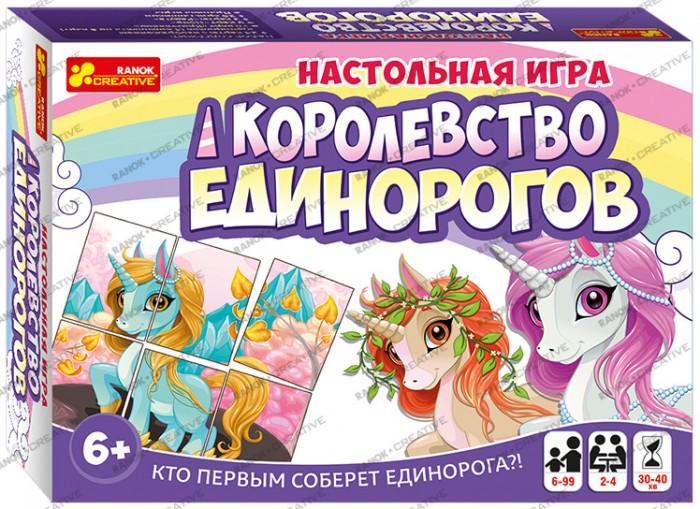 Настольные игры Ранок Настольная игра Королевство единорогов